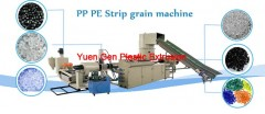 PPP/PA Strip grain machine